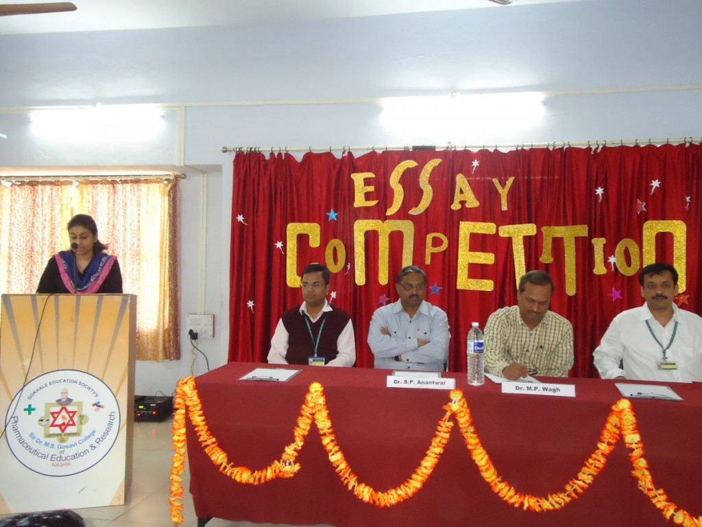 08_NPW_Essay_competition