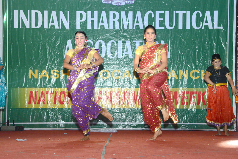 31 college at National Pharmacy Week by IPA 2016 (1)