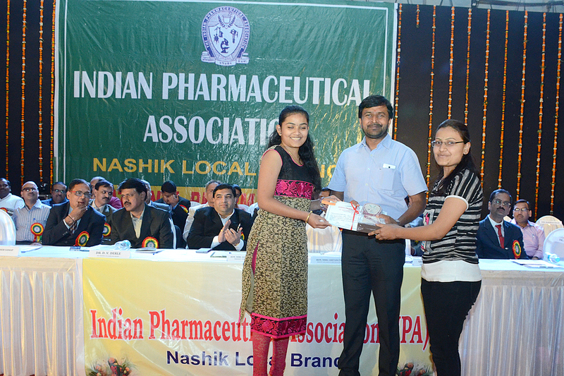 31 college at National Pharmacy Week by IPA 2016 (8)