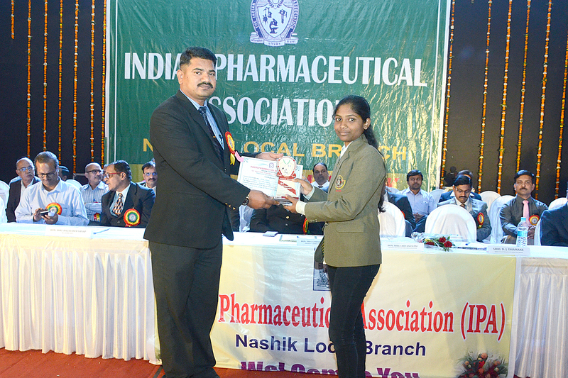 31 college at National Pharmacy Week by IPA 2016 (9)